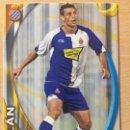 Cromos de Fútbol: 2010-2011 - 1181 GALAN - RCD ESPANYOL - MUNDICROMO. Lote 160590074