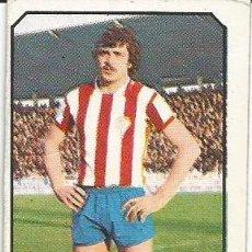Cromos de Fútbol: ESTE 77 78 1977 1978 FERRERO SPORTING DE GIJON SIN PERGAR. Lote 160642194