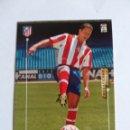 Cromos de Fútbol: MEGAFICHAS 2003 2004 03 - 04. SIMEONE Nº 443 FICHAJE (ATLÉTICO MADRID). Lote 160668824