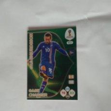Cromos de Fútbol: Nº 455 SIGURDSSON ISLANDIA GAME CHANGER CROMO CARTA ADRENALYN MUNDIAL RUSIA 2018 PANINI WORLD CUP 18. Lote 160708506