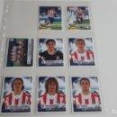 Cromos de Fútbol: EQUIPO COMPLETO ATLETICO DE MADRID COLECCION SUPERLIGA DE ESTRELLAS 2002 2003 PANINI -ATM. Lote 160754610