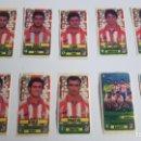 Cromos de Fútbol: LOTE 10 CHICLES ATLETICO DE MADRID COLECCION LIGA 1997 1998 97 98 -ATM. Lote 160756090