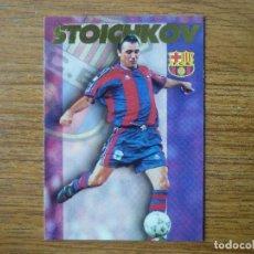 Cromos de Fútbol: FC BARCELONA 96 97 CARDS PANINI Nº 43 HRISTO STOICHKOV ASI JUEGA - CROMO LIGA 1996 1997 BARÇA. Lote 180265243