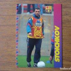 Cromos de Fútbol: FC BARCELONA 96 97 CARDS PANINI Nº 91 HRISTO STOICHKOV MUY PERSONAL - CROMO LIGA 1996 1997 BARÇA. Lote 160979018