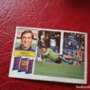 Cromos de Fútbol: ARTOLA BARCELONA ED ESTE 82 83 CROMO FUTBOL LIGA 1982 1983 - DESPEGADO - 889. Lote 161120858
