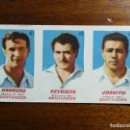 Cromos de Fútbol: RACING DE SANTANDER - 3 CROMOS SIN CORTAR - ASES DEL FÚTBOL 1951 51/52 1951/52 BRUGUERA. Lote 161188570