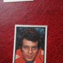 Cromos de Fútbol: WIMMER ALEMANIA ED RUIZ ROMERO MUNICH 74 MUNDIAL FUTBOL 1974 - DESPEGADO - 7. Lote 161337954