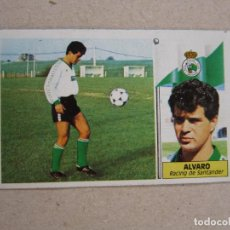 Cromos de Fútbol: ESTE 86 87 ALVARO RACING SANTANDER 1986 1987. Lote 161407406