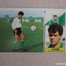 Cromos de Fútbol: ESTE 86 87 ALVARO RACING SANTANDER 1986 1987 NUNCA PEGADO. Lote 161420090