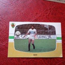 Cromos de Fútbol: NERI ELCHE ED CANO 84 85 CROMO FUTBOL LIGA 1984 1985 - DESPEGADO - 411. Lote 161476738