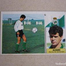 Cromos de Fútbol: ESTE 86 87 ALVARO RACING SANTANDER 1986 1987 NUEVO. Lote 175828519