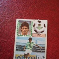 Cromos de Fútbol: DIEGO REAL BETIS ED ESTE 83 84 CROMO FUTBOL LIGA 1983 1984 - SIN PEGAR - 391. Lote 161678834