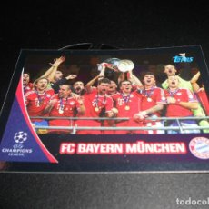 Cromos de Fútbol: 599 CAMPEON FC BAYERN MUNCHEN CROMOS STICKERS CHAMPIONS LEAGUE TOPPS 17 18 2017 2018. Lote 161827406