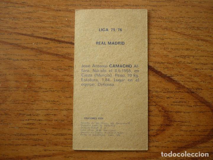 Cromos de Fútbol: CROMO LIGA ESTE 75 76 CAMACHO (REAL MADRID) - NUNCA PEGADO - 1975 1976 - Foto 2 - 161829098
