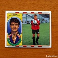 Cromos de Fútbol: SPORTING DE GIJÓN - RAMÓN - BAJA - EDICIONES ESTE 1996-1997, 96-97 - NUNCA PEGADO. Lote 162162386
