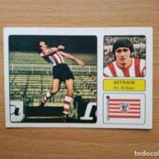 Cromos de Fútbol: ASTRAIN ATHLETIC CLUB DE BILBAO ED FHER 1973 1974 LIGA 73 74 CROMO FUTBOL SIN PEGAR NUNCA PEGADO. Lote 162817314