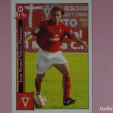 Cromos de Fútbol: CROMO CARD DE FUTBOL JUANMA DEL REAL MURICA C.F. Nº 869 LIGA MUNDICROMO 2005-2006/05-06. Lote 162983766