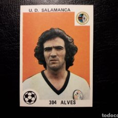 Cartes à collectionner de Football: ALVES UD SALAMANCA. N° 304 SIN PEGAR. MAGA 1978-1979 78-79 VER FOTOS DE FRONTAL Y TRASERA. Lote 163303876