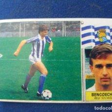 Cromos de Fútbol: 86/87 ESTE. COLOCA REAL SOCIEDAD BENGOECHEA NUNCA PEGADO. Lote 115366667