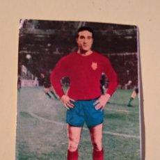 Cromos de Fútbol: CALLEJA PONTEVEDRA 65 66 1965 1966 FHER DISGRA RECUPERADO. Lote 163781158