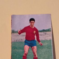 Cromos de Fútbol: IGLESIAS PONTEVEDRA 65 66 1965 1966 FHER DISGRA RECUPERADO. Lote 163781502