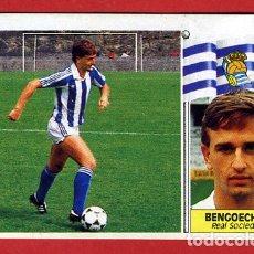 Cromos de Fútbol: CROMO FUTBOL, LIGA 1986 1987 86 87, ESTE , COLOCA BENGOECHEA REAL SOCIEDAD , ORIGINAL ,C1018. Lote 163848346