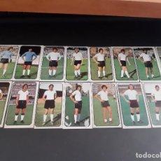 Cromos de Fútbol: ESTE LIGA 77/78 * LOTE DE 15 CROMOS DEL SALAMANCA (RECUPERADOS). Lote 164541822