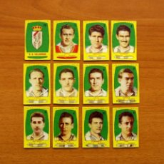 Cromos de Fútbol: VALLADOLID - EQUIPO COMPLETO - AZAFRÁN POLLUELOS 1954-1955, 54-55 - NOVELDA - NUNCA PEGADOS. Lote 164574998