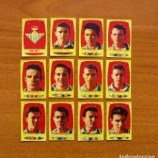 Cromos de Fútbol: BETIS 2ª DIVISIÓN - EQUIPO COMPLETO - AZAFRÁN POLLUELOS 1954-1955, 54-55 - NOVELDA - NUNCA PEGADOS. Lote 164577050