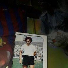 Cromos de Fútbol: ANGEL COLOCA DE LA LIGA 1977-78 ESTE . Lote 164598642
