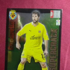 Cromos de Fútbol: ADRENALYN 2010-11 10-11. SUPERCRACK. CAPDEVILA. VILLARREAL. Lote 257575145