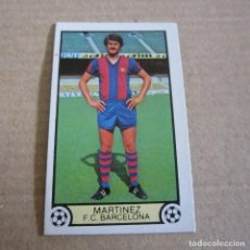 Cromos de Fútbol: MARTINEZ F.C. BARCELONA EDICIONES ESTE NUEVO 79/80. Lote 164913790