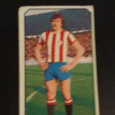 Cromos de Fútbol: FERRERO SPORTING GIJON 77 78 1977 1978 ESTE RECUPERADO. Lote 164980466