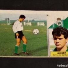 Cromos de Fútbol: ALVARO RACING SANTANDER 86 87 1986 1987 ESTE RECUPERADO. Lote 164983834