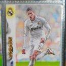 Cromos de Fútbol: 9 VARANE REAL MADRID CROMOS ALBUM MUNDICROMO LIGA FUTBOL QUIZ GAME 2012-13 . Lote 165122522