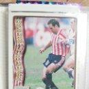Cromos de Fútbol: MUNDICROMO 96/97 Nº 228 GARITANO (ATHLETIC CLUB DE BILBAO) BAJA. Lote 165124922