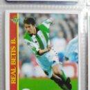 Cromos de Fútbol: CROMO ERROR MERINO Nº 186 BETIS CROMOS MUNDICROMO ALBUM FICHAS LIGA FUTBOL 1999-00 . Lote 165125390