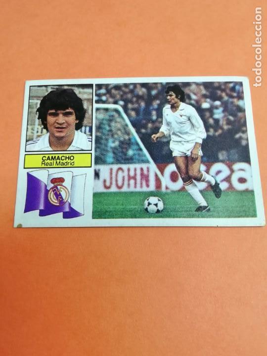 ESTE LIGA 82 /83.. CAMACHO.. REAL MADRID..SIN PUBLICIDAD.. NUNCA PEGADO.. SIN PEGAR.. (Coleccionismo Deportivo - Álbumes y Cromos de Deportes - Cromos de Fútbol)