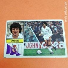 Cromos de Fútbol: ESTE LIGA 82 /83.. CAMACHO.. REAL MADRID..SIN PUBLICIDAD.. NUNCA PEGADO.. SIN PEGAR.. . Lote 165128010