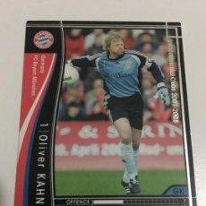 Cromos de Fútbol: CROMO CARD WCCF LIGA 2007-08 PANINI DE JAPÓN BAYERN DE MUNICH OLIVER KHAN. Lote 226401230