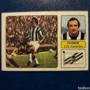Cromos de Fútbol: FERMÍN. CASTELLÓN. FHER 1973-1974. 73-74. FICHAJE N° 8. DESPEGADO. VER FOTOS DE FRONTAL Y TRASERA.. Lote 165276818
