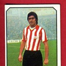 Cromos de Fútbol: CROMO FUTBOL, LIGA 1977 1978 77 78 , ESTE , GUISASOLA BILBAO , SIN PEGAR , ORIGINAL ,C1261. Lote 165360306