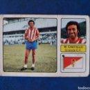 Cromos de Fútbol: MONTERO CASTILLO. GRANADA. FHER 1973-1974. 73-74. FICHAJE N° 10. SIN PEGAR. VER FOTOS. Lote 165371624