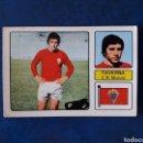 Cromos de Fútbol: TAVERNA. MURCIA. FHER 1973-1974. 73-74. FICHAJE N° 11. SIN PEGAR. VER FOTOS DE FRONTAL Y TRASERA.. Lote 165371872