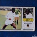 Cromos de Fútbol: KEITA. VALENCIA CF. FHER 1973-1974. 73-74. FICHAJE N° 3. SIN PEGAR. VER FOTOS DE FRONTAL Y TRASERA.. Lote 165372134