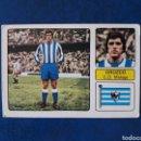 Cromos de Fútbol: OROZCO. MÁLAGA. FHER 1973-1974. 73-74. FICHAJE N° 6. SIN PEGAR. VER FOTOS DE FRONTAL Y TRASERA.. Lote 165372512