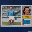 Cromos de Fútbol: DJORIC. OVIEDO. FHER 1973-1974. 73-74. FICHAJE N° 14. SIN PEGAR. VER FOTOS DE FRONTAL Y TRASERA.. Lote 165372736