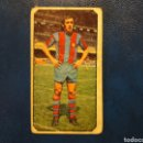 Cromos de Fútbol: ASENSI. FC BARCELONA. ESTE 1977-1978 77-78. DESPEGADO. VER FOTOS DE FRONTAL Y TRASERA. VIEJO.. Lote 165391517