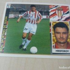 Cromos de Fútbol: EDICIONES ESTE 97 98 NIKIFOROV SPORTING DE GIJON CROMO NUEVO SIN PEGAR. Lote 288439378