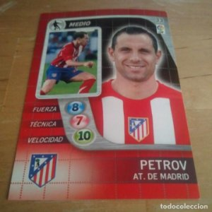 33 Petrov. Atlético de Madrid. Derby Total 2005 2006 05 06 LFP El gran juego de fútbol de Panini
